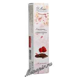 D.Munger Шоколадные лепестки с малиной 100 гр