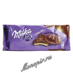 Печенье Milka Jaffa Chocolate 128 гр