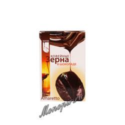 Кофейные зерна Soyar в шоколаде 25 гр Амаретто