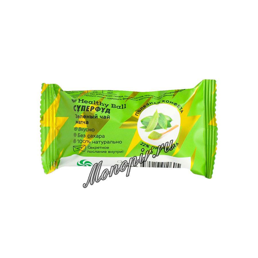 Конфеты Healthy Ball Суперфуд Зелёный чай матча 28 гр