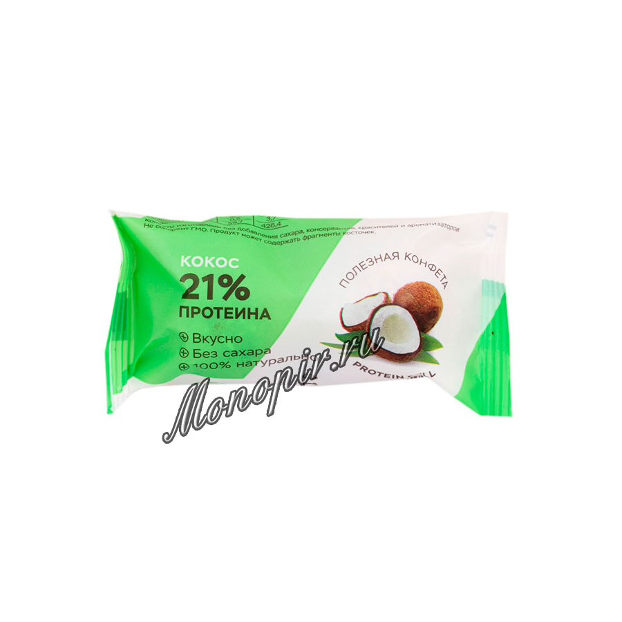 Конфеты HealthyBall Protein mix