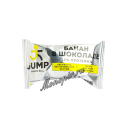 Конфеты Healthy Ball Energy Ball Jump Банан в шоколаде 30 гр