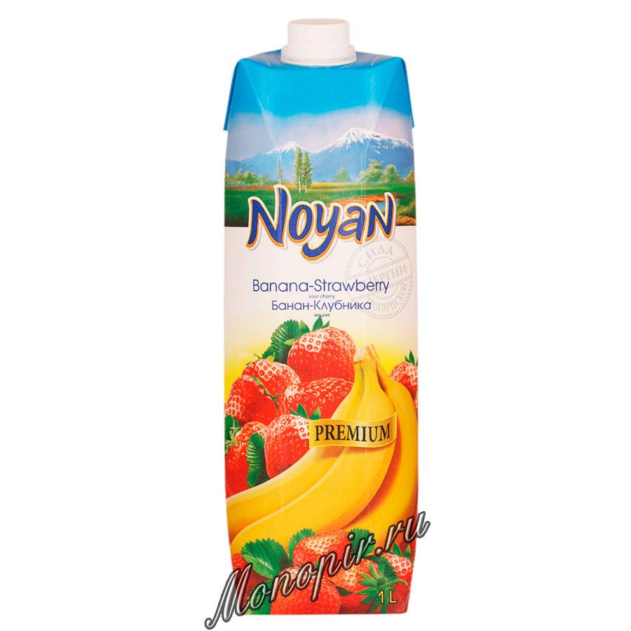 Нектар Noyan Premium банан-клубника 1 л