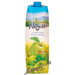 Сок Noyan Premium яблочный 1 л