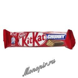 Шоколадный Батончик KitKat Chunky Chocolate Bar 40 гр