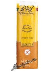 Макаронные изделия 1881 by SB  Spaghetti Без глютена 400 г