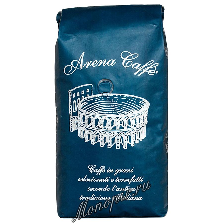 Кофе арабика 1 кг купить германия