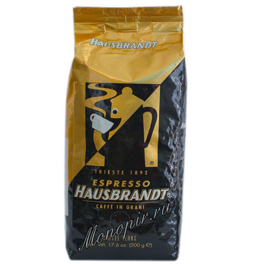 Кофе hausbrandt (хаусбрант) в зернах, купить в москве оптом, в розницу