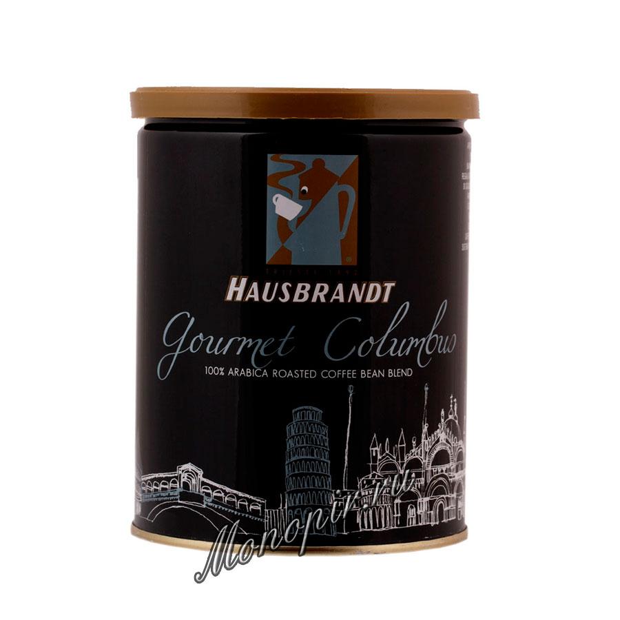 Кофе hausbrandt молотый - это напиток премиального качества одноименной итальянской компании, основанной в 1892 году