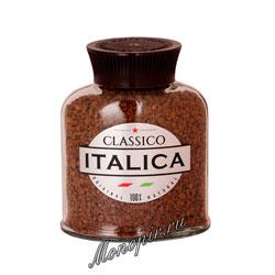 Кофе Italica classico растворимый 100 гр