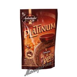 Кофе Ambassador Растворимый Platinum 75 гр