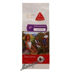 Кофе Amado в зернах Лесной Орех 200 гр