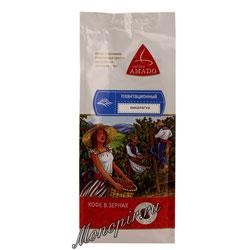 Кофе Amado в зернах Никарагуа 200 гр