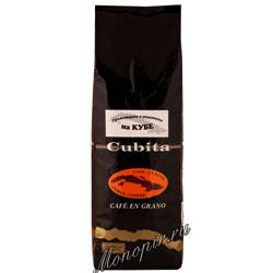 Кофе Cubita в зернах en Grano 500 гр