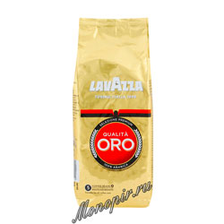 Кофе Lavazza в зернах Qualita Oro 250 гр