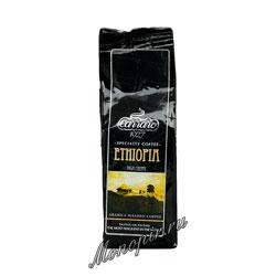 Кофе Carraro молотый Ethiopia 62,5 гр