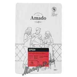 Кофе Amado в зернах Бурбон 200 гр