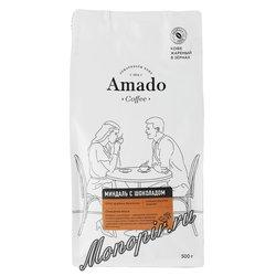 Кофе Amado в зернах Миндаль-Шоколад 500 гр