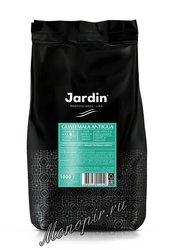 Кофе Jardin в зернах Гватемала Антигуа 1 кг