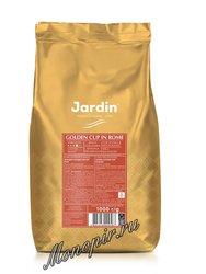 Кофе Jardin в зернах Golden Cup In Rome 1 кг