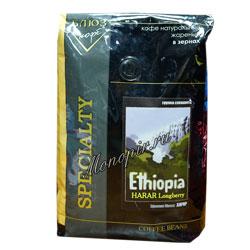 Кофе Блюз в зернах Ethiopia Harar 1 кг