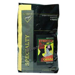 Кофе Блюз в зернах Ethiopia Geisha 1 кг