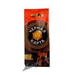 Кофе Черная карта для турки 250 гр