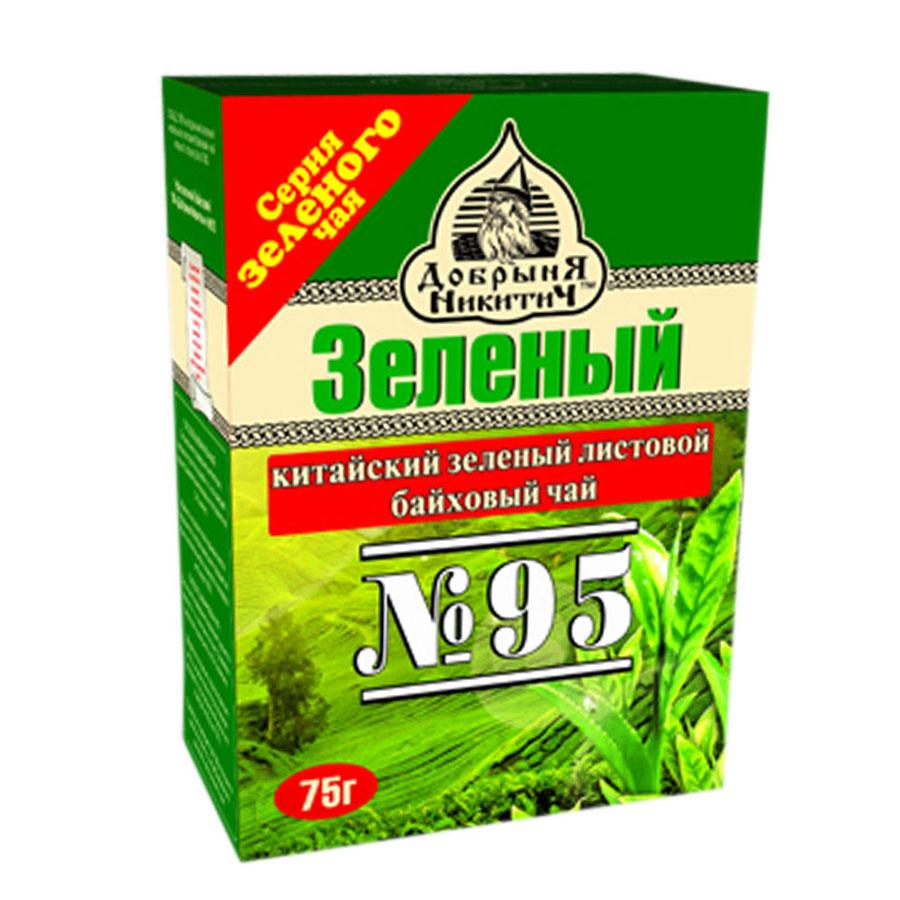 Зеленый китайский чай 95