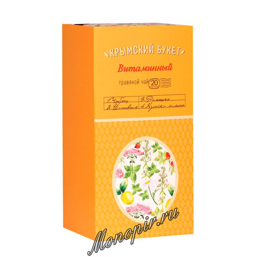 Крымский букет Витаминный пакетированный
