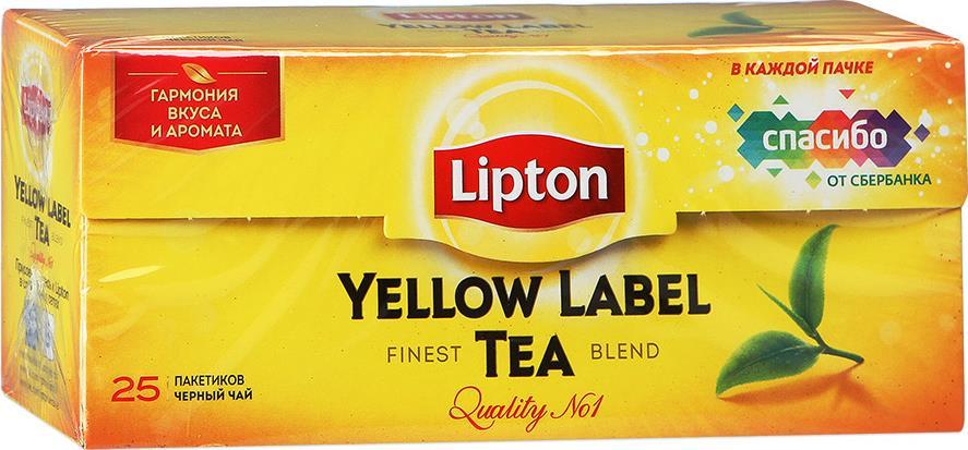Чай Lipton Yellow Label черный (25 пакетиков)