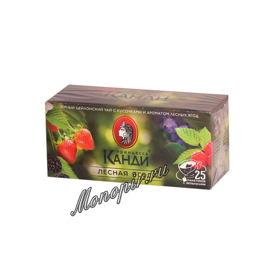 Чай Принцесса Канди Лесная ягода черный 25 пак.