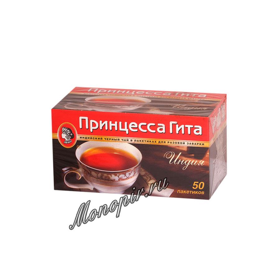 Чай Принцесса Гита Черный 2гр-50шт в пакетиках б/я