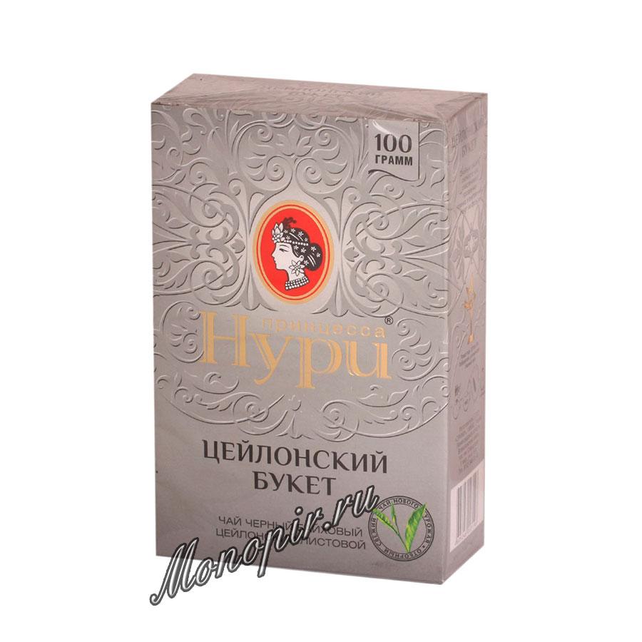 Чай Принцесса Нури Цейлонский букет 100 гр