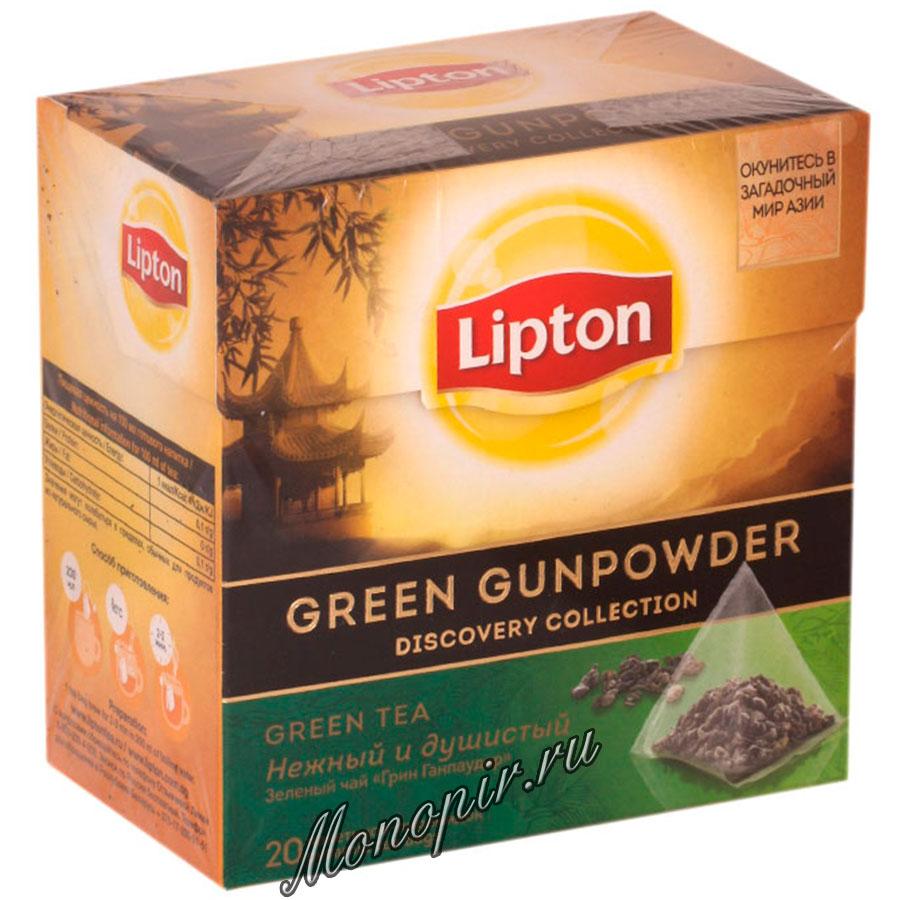 Чай Lipton Green Gunpowder в пирамидках