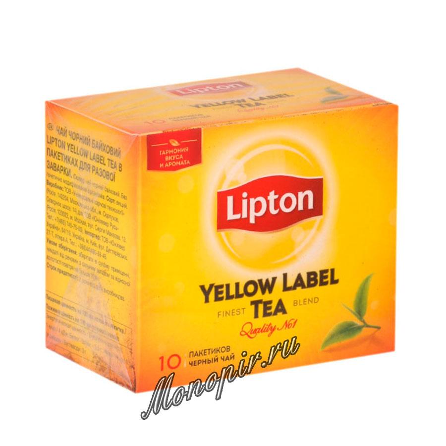 Чай Lipton Yellow Label черный (10 пакетиков)