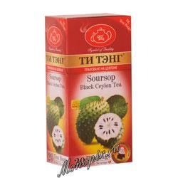 Чай Ти Тэнг Черный Саусоп в пакетиках