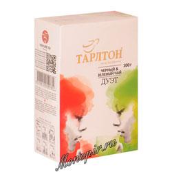 Чай Tarlton DUET Черно-Зеленый 100 гр