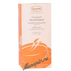 Чай Ronnefeldt Decaffeinated/Декофеинированный чёрный чай