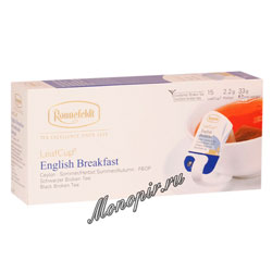 Чай Ronnefeldt English Breakfast/Английский завтрак в сашете (Leaf Cup)
