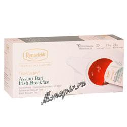 Чай Ronnefeldt Assam Bari/Ассам Бари в сашете на чайник (Leaf Cup)