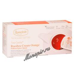 Чай Ronnefeldt Rooibus Cream Orange/Ройбуш Крем Оранж в сашете на чайник (Tea Caddy)