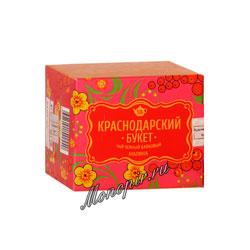 Краснодарский букет Черный с малиной 50 гр
