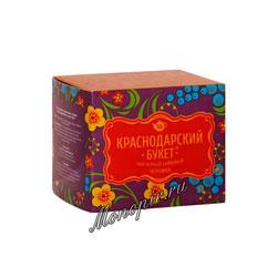 Краснодарский букет Черный с черникой 50 гр