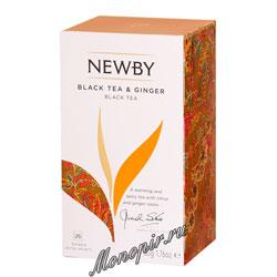 Чай пакетированный Newby черный чай с имбирем 25 шт