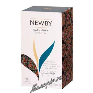 Чай Newby Эрл Грей 25 шт