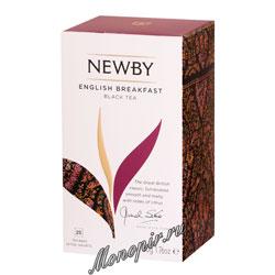 Чай Newby Английский завтрак 25 шт