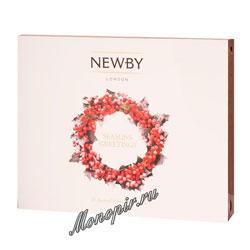 Подарочный набор Newby Праздничный в пирамидках 4 вида