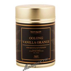 Чай Ronnefeldt Novikov Oolong Vanilla Orange / Улун Ванильный Апельсин 75 гр