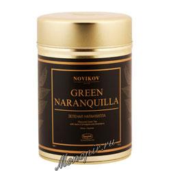 Чай Ronnefeldt Novikov Green Naranquilla / Зеленая Наранхилла 100 гр