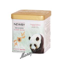Листовой чай Newby Chi chi sencha 125 гр